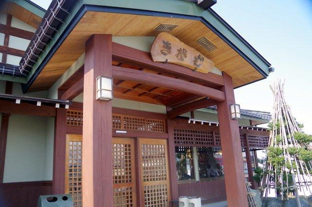 【滑走レポ 2017.3.30】 岩原カービングセッション@岩原_e0037849_08312161.jpg