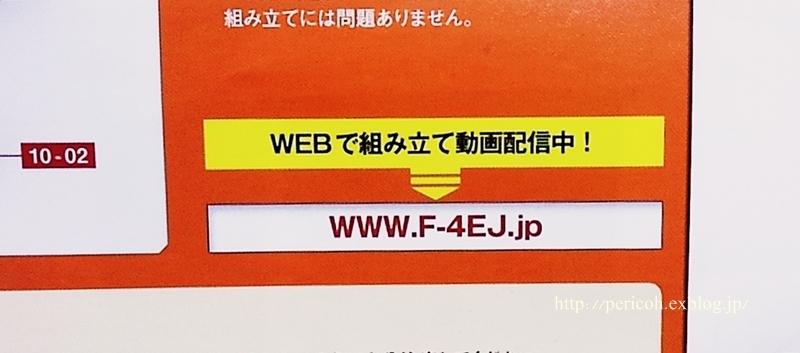 c0354758_00173234.jpg