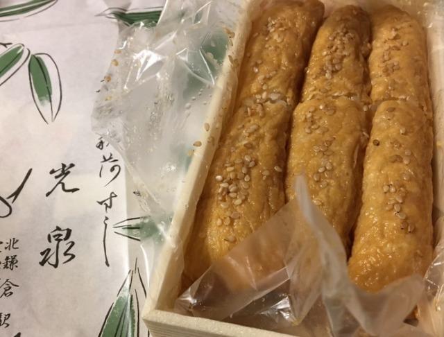 ☂ 雨の鎌倉散策 ☂  極楽寺へ_a0092659_18462925.jpg