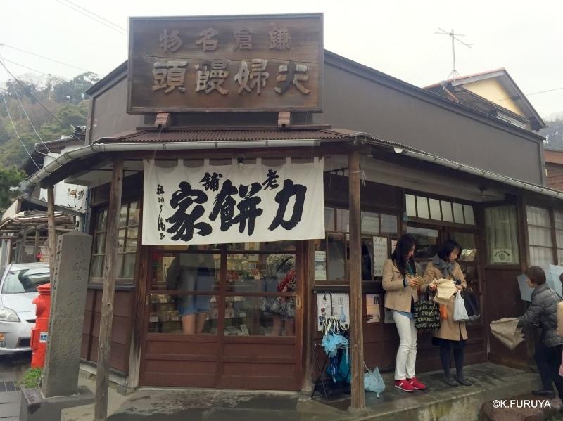 ☂ 雨の鎌倉散策 ☂  成就院と御霊神社_a0092659_19595508.jpg