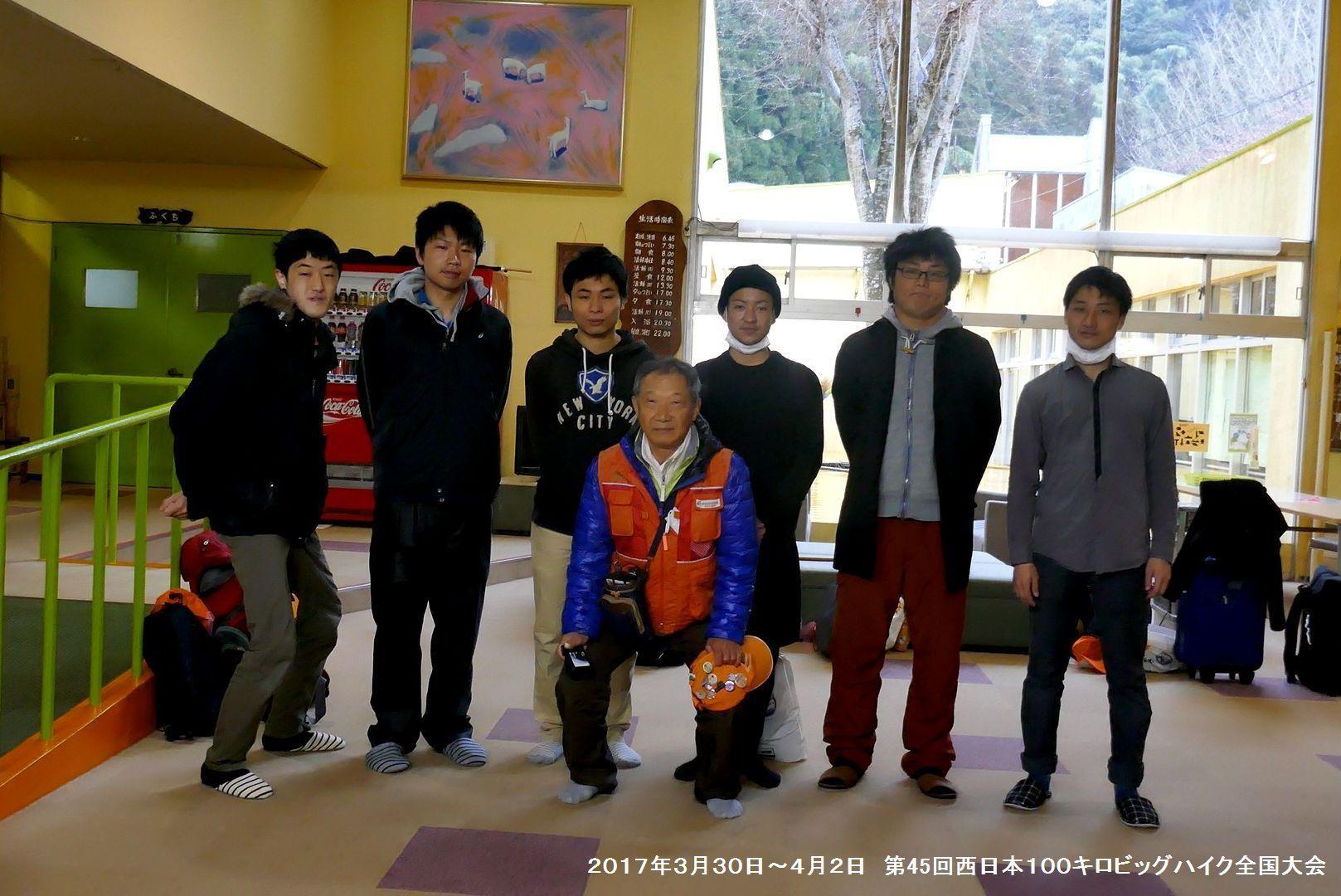 第45回西日本100キロビッグハイク全国大会ー3_b0220064_08553170.jpg