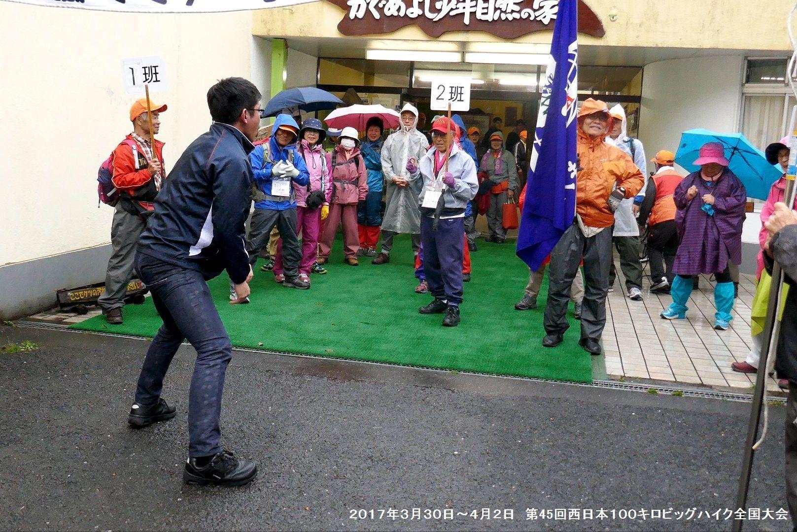 第45回西日本100キロビッグハイク全国大会ー3_b0220064_09081261.jpg