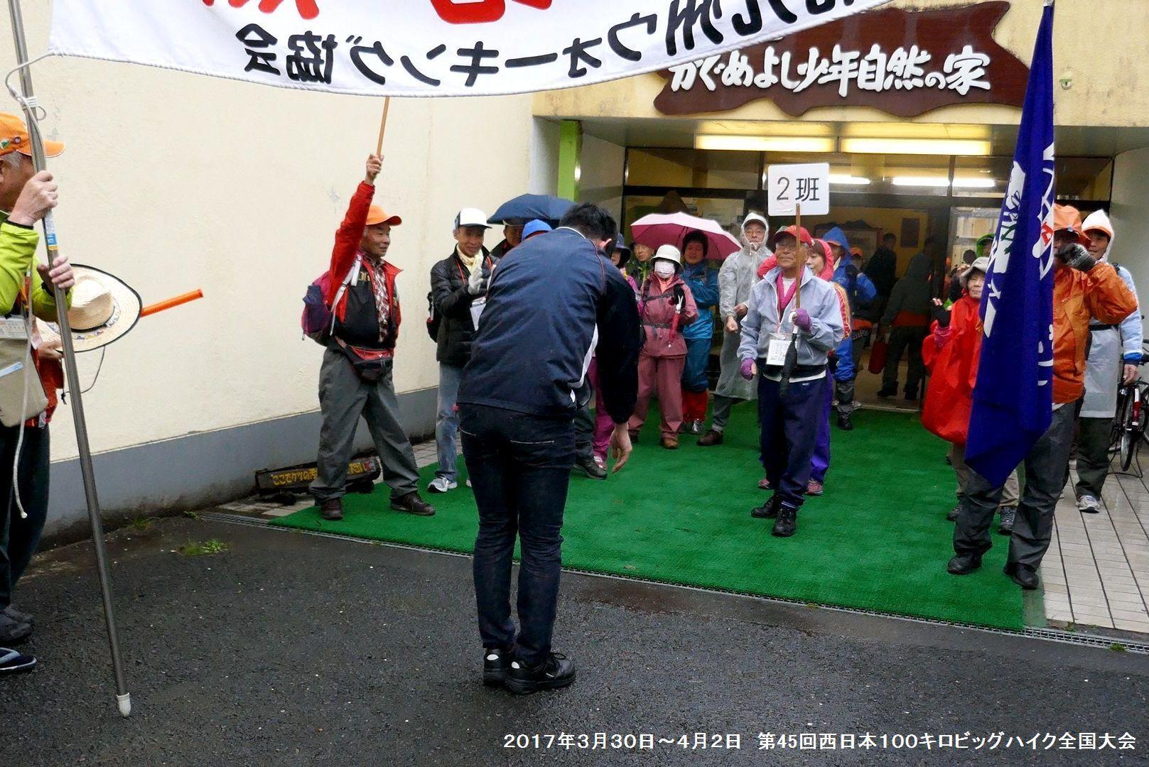 第45回西日本100キロビッグハイク全国大会ー3_b0220064_09084201.jpg
