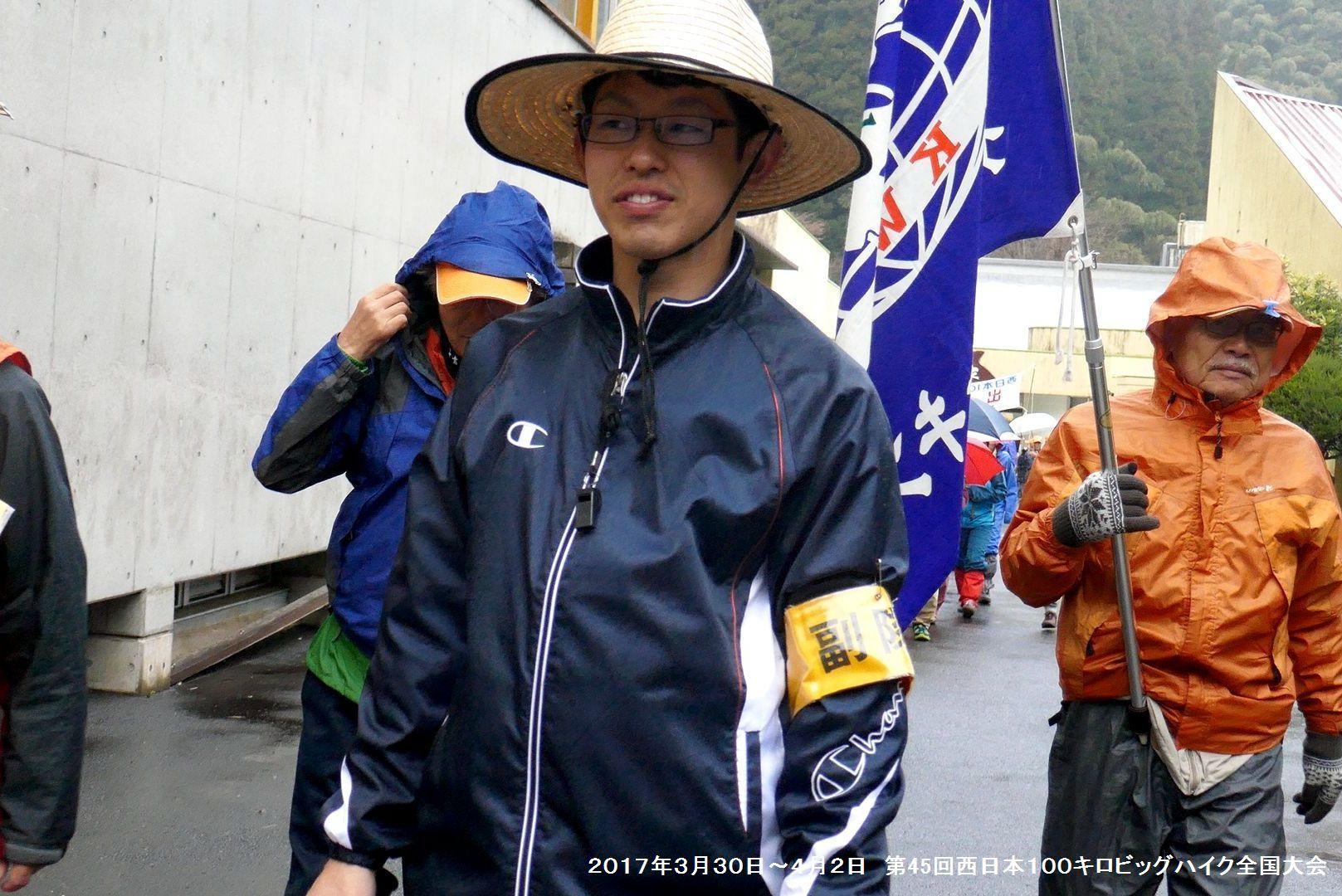 第45回西日本100キロビッグハイク全国大会ー3_b0220064_09321975.jpg