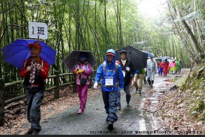第45回西日本100キロビッグハイク全国大会ー3_b0220064_09324176.jpg