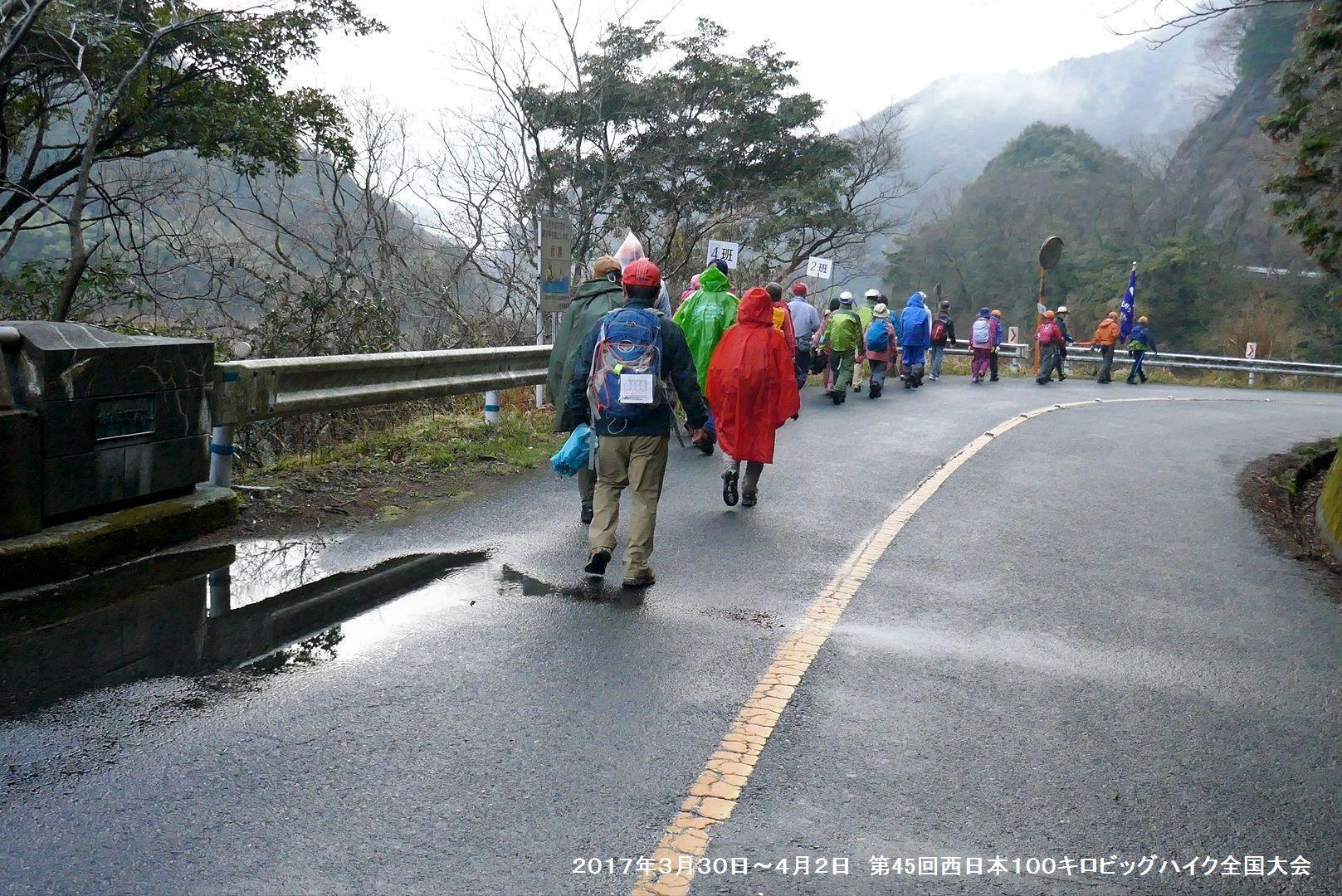 第45回西日本100キロビッグハイク全国大会ー3_b0220064_09464243.jpg