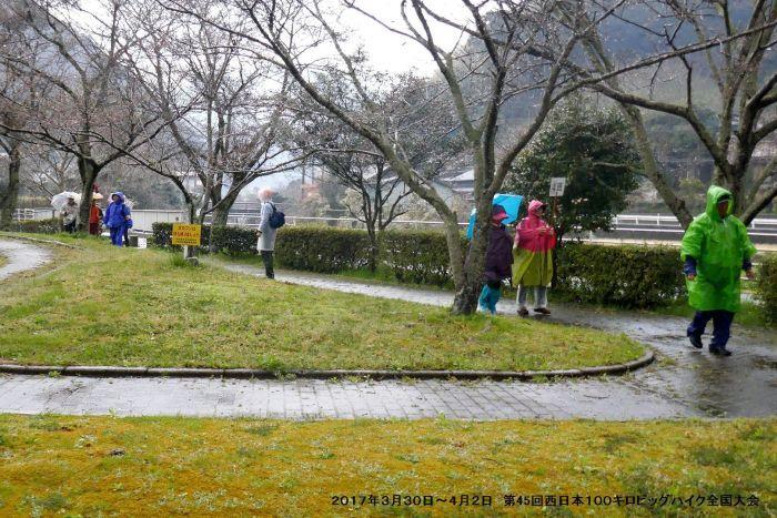 第45回西日本100キロビッグハイク全国大会ー3_b0220064_09481931.jpg