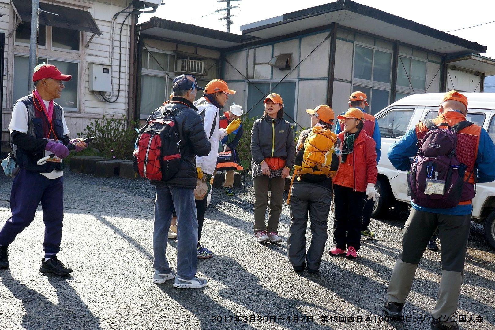 第45回西日本100キロビッグハイク全国大会ー3_b0220064_11074858.jpg