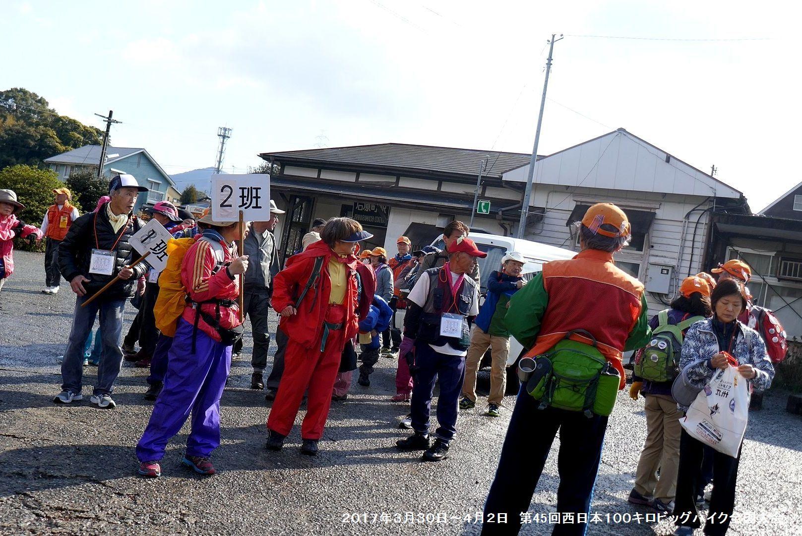 第45回西日本100キロビッグハイク全国大会ー3_b0220064_11083396.jpg