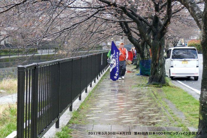 第45回西日本100キロビッグハイク全国大会ー3_b0220064_11160510.jpg