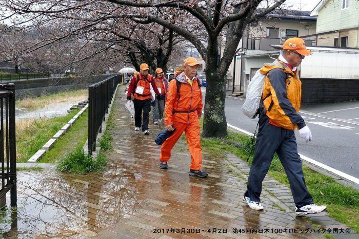 第45回西日本100キロビッグハイク全国大会ー3_b0220064_11172770.jpg