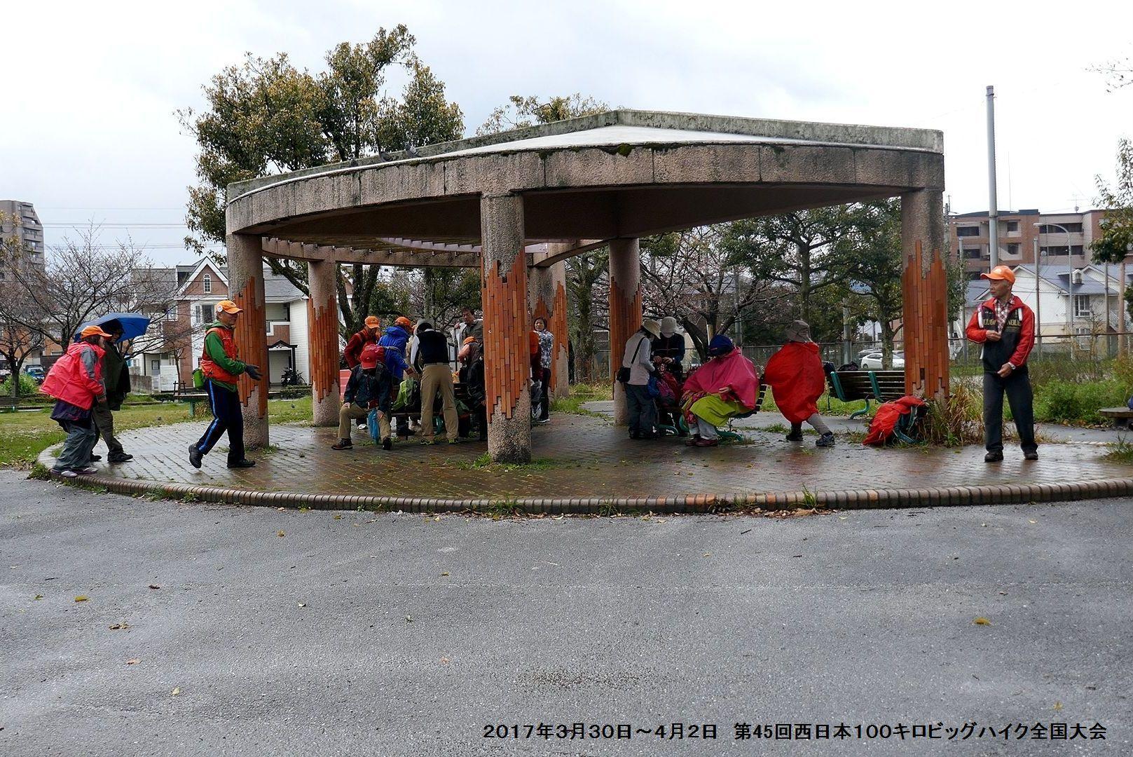 第45回西日本100キロビッグハイク全国大会ー3_b0220064_11182572.jpg