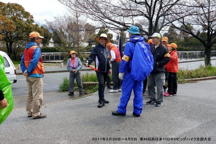 第45回西日本100キロビッグハイク全国大会ー3_b0220064_11191364.jpg