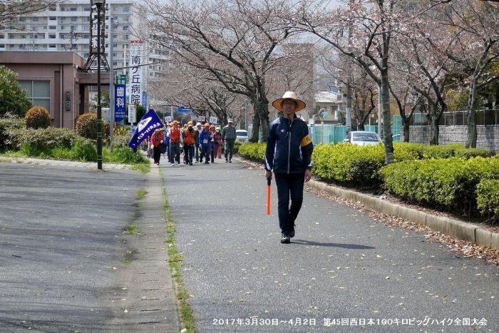 第45回西日本100キロビッグハイク全国大会ー3_b0220064_15231793.jpg