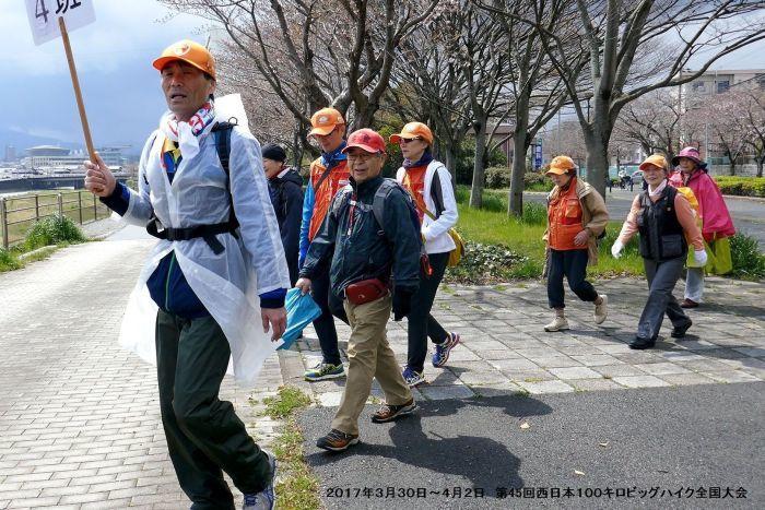 第45回西日本100キロビッグハイク全国大会ー3_b0220064_15243245.jpg