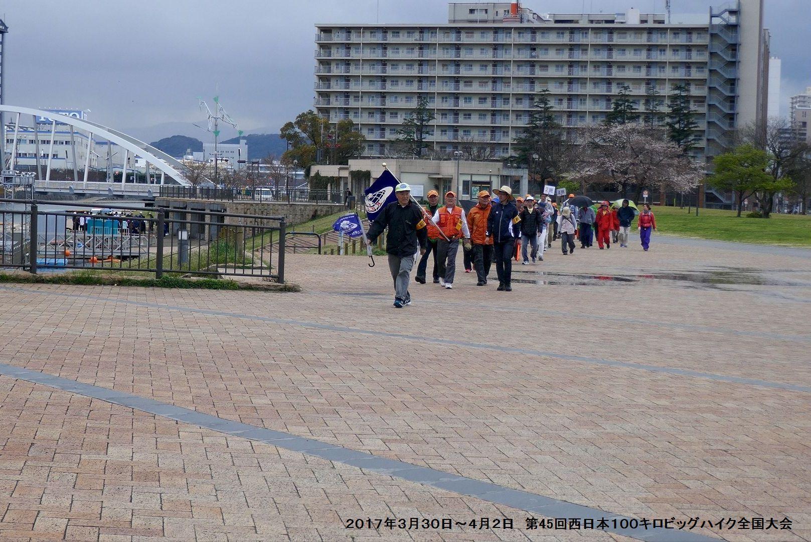 第45回西日本100キロビッグハイク全国大会ー3_b0220064_15420579.jpg
