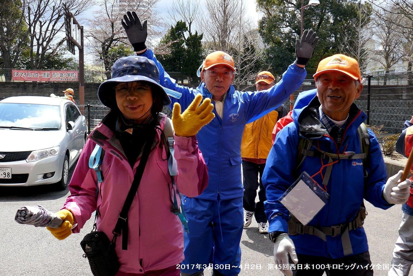 第45回西日本100キロビッグハイク全国大会ー3_b0220064_15440809.jpg
