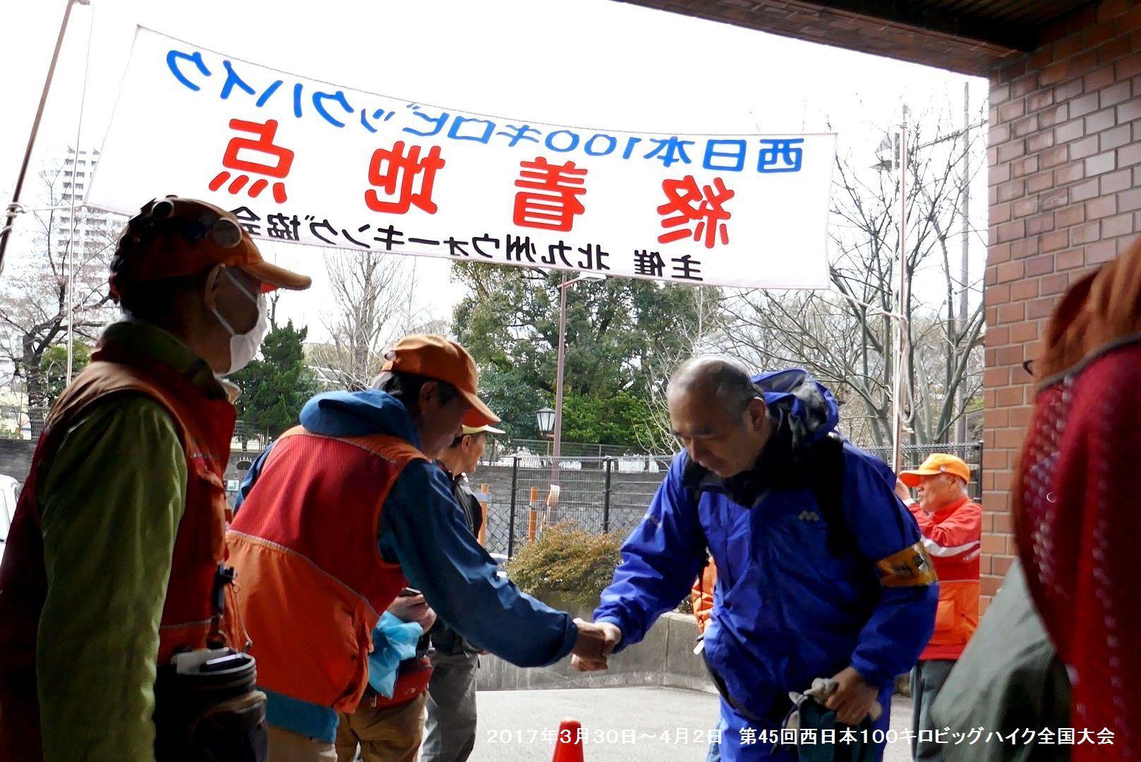 第45回西日本100キロビッグハイク全国大会ー3_b0220064_15442944.jpg