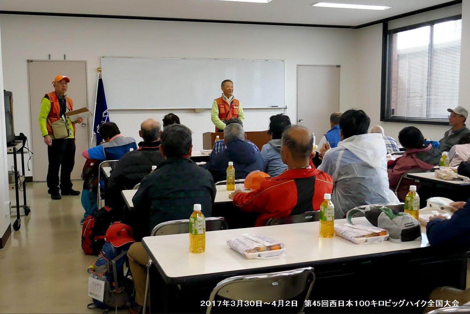 第45回西日本100キロビッグハイク全国大会ー3_b0220064_15445799.jpg