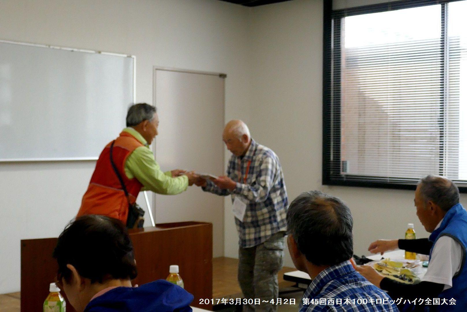 第45回西日本100キロビッグハイク全国大会ー3_b0220064_15451520.jpg