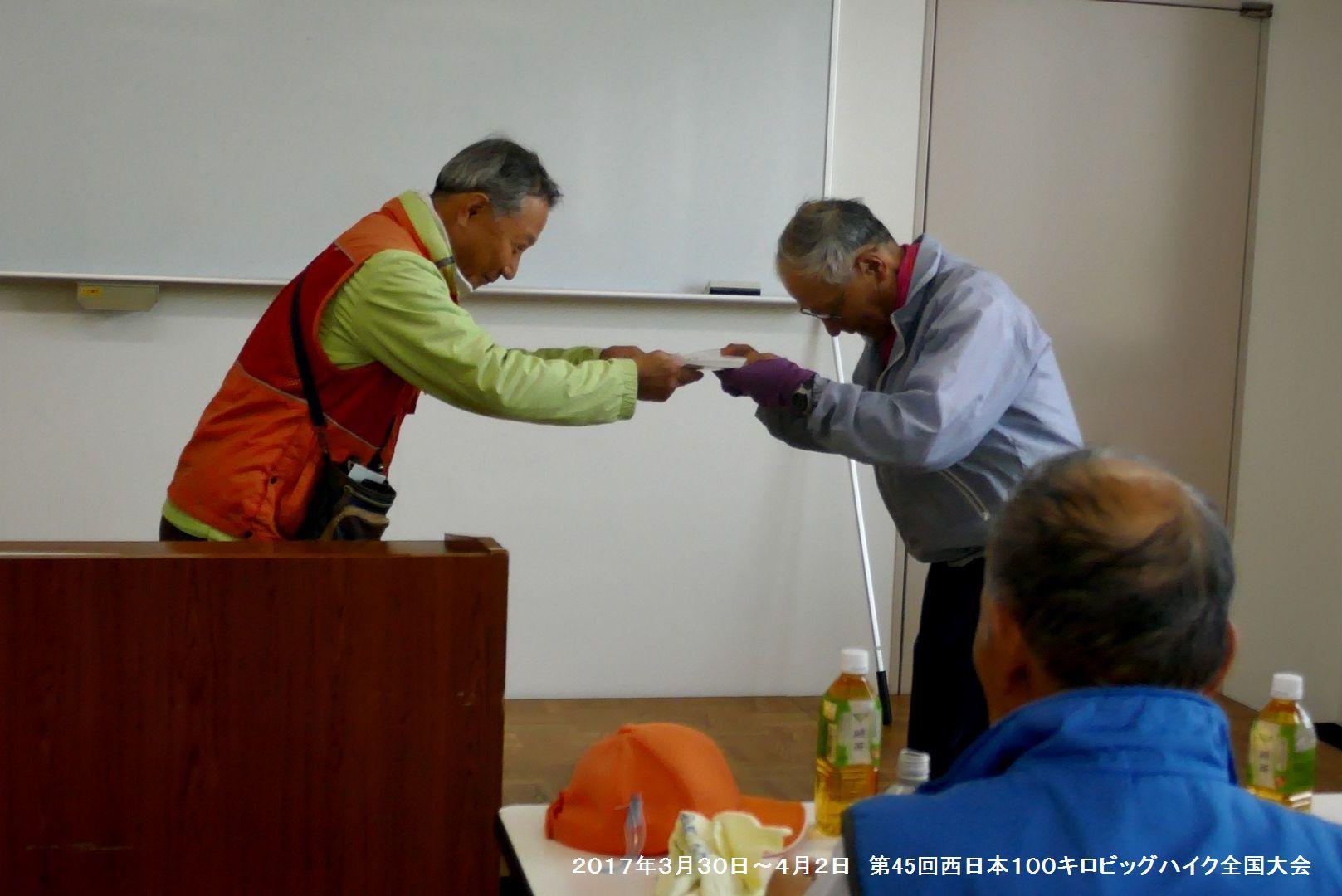 第45回西日本100キロビッグハイク全国大会ー3_b0220064_15454255.jpg