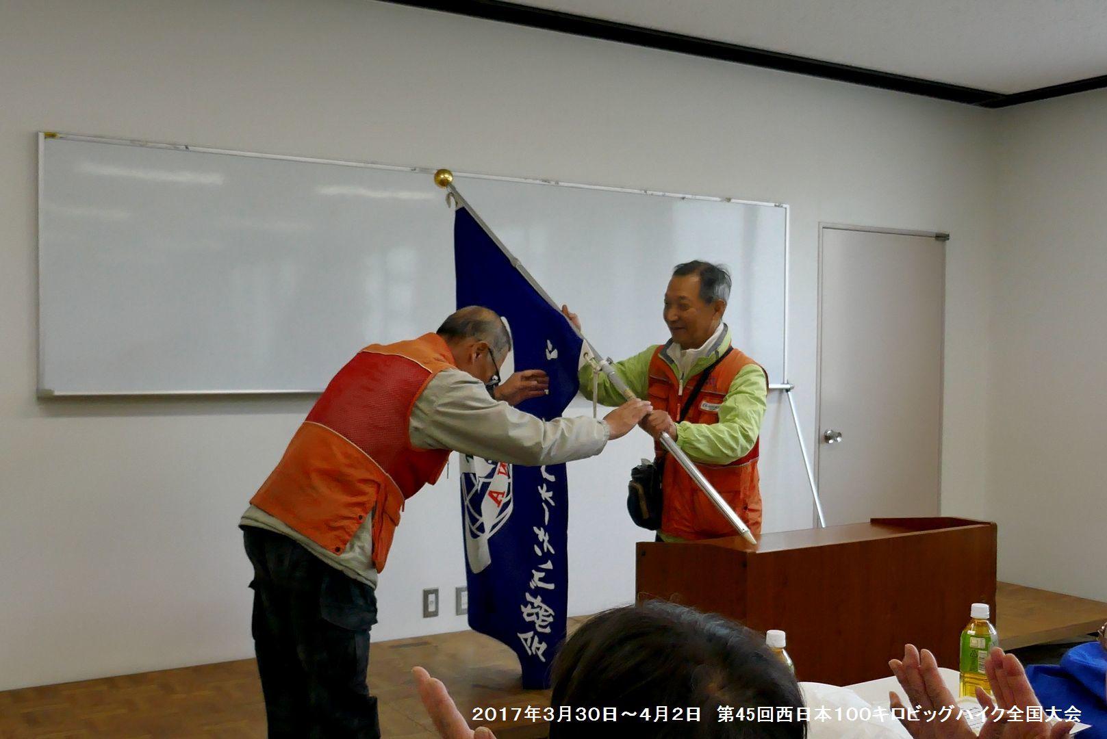 第45回西日本100キロビッグハイク全国大会ー3_b0220064_15460200.jpg