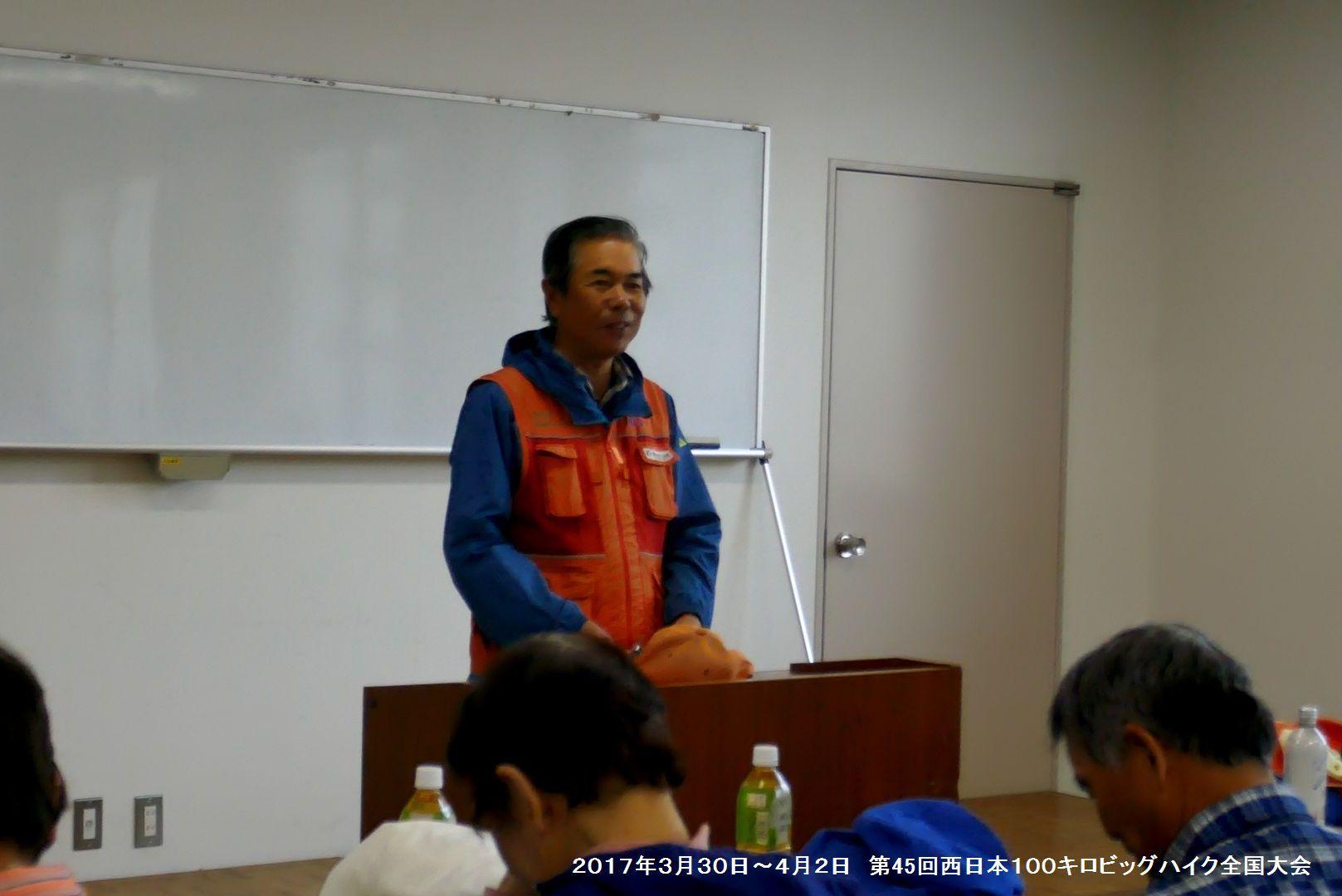 第45回西日本100キロビッグハイク全国大会ー3_b0220064_15461933.jpg