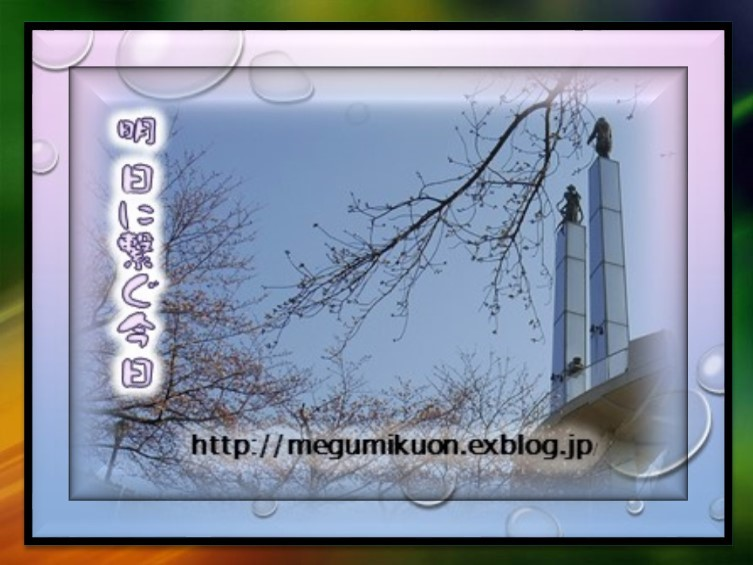 f0214467_09033318.jpg