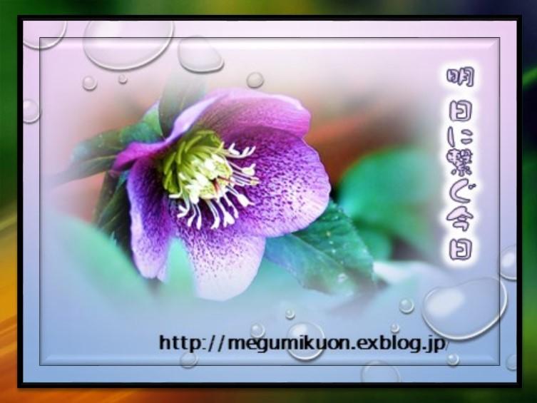f0214467_09041880.jpg