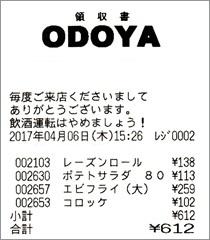 b0260581_19004791.jpg