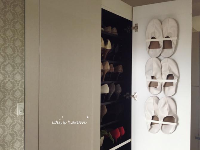 初公開!わが家の靴箱収納!_a0341288_22030812.jpg