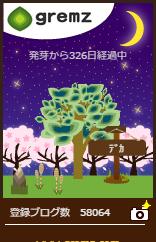 c0122791_20582993.jpg