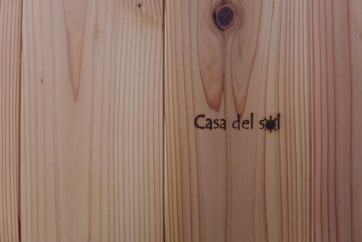 「Casa del sol」 OH その後・・・_f0154697_22213383.jpg