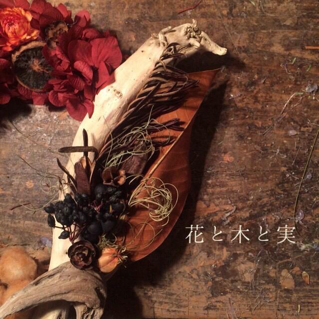 【ritorno gallery】花と木と実_f0301305_16014322.jpg
