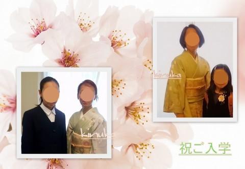 二回の入学式お着付けを承りました!_f0205317_16022484.jpg