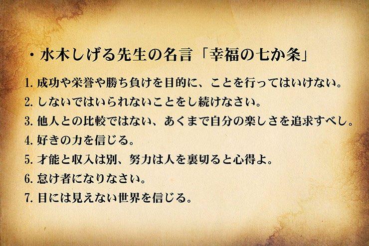 c0189218_681138.jpg