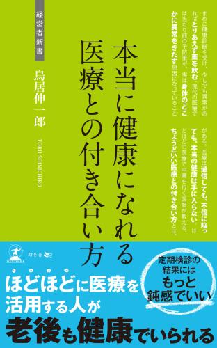 b0095233_17070819.jpg