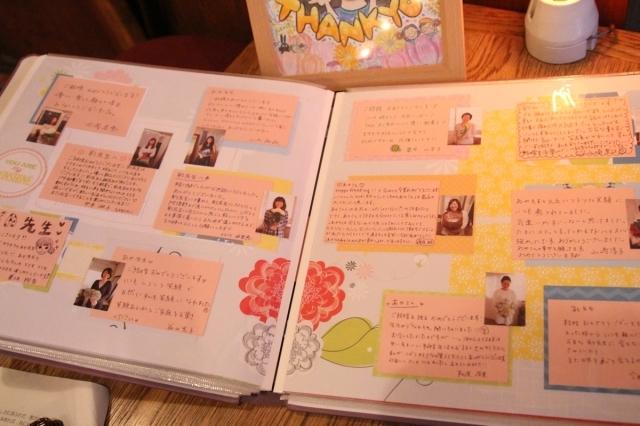 彩先生 送別&ウェディングパーティー 4/1_d0086634_16500103.jpg