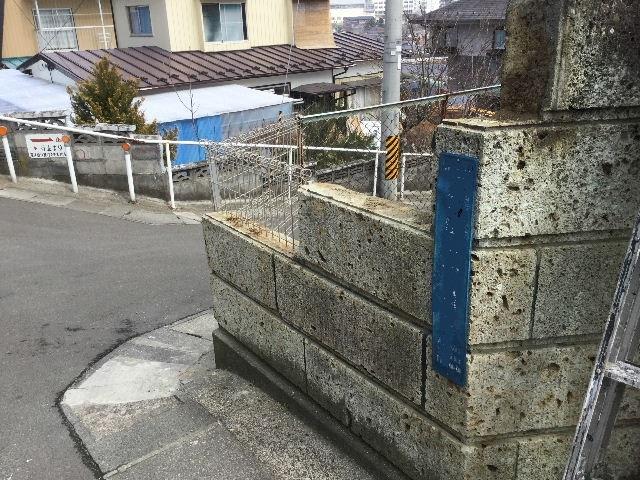 倒壊の危険・・大谷石石塀の撤去処分_f0031037_19010372.jpg