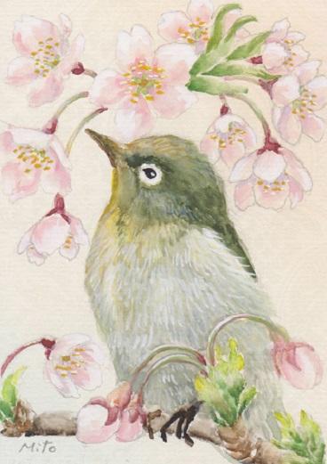 春の水彩画_b0089338_21215692.jpg