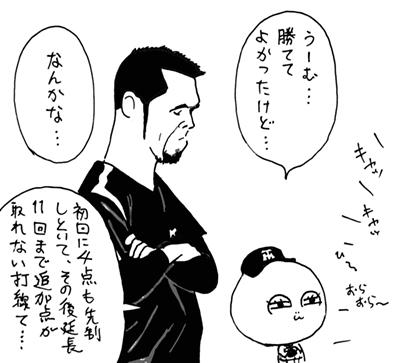 4月6日(木)【阪神-ヤクルト】(京セラD)○5xー4_f0105741_1865290.jpg