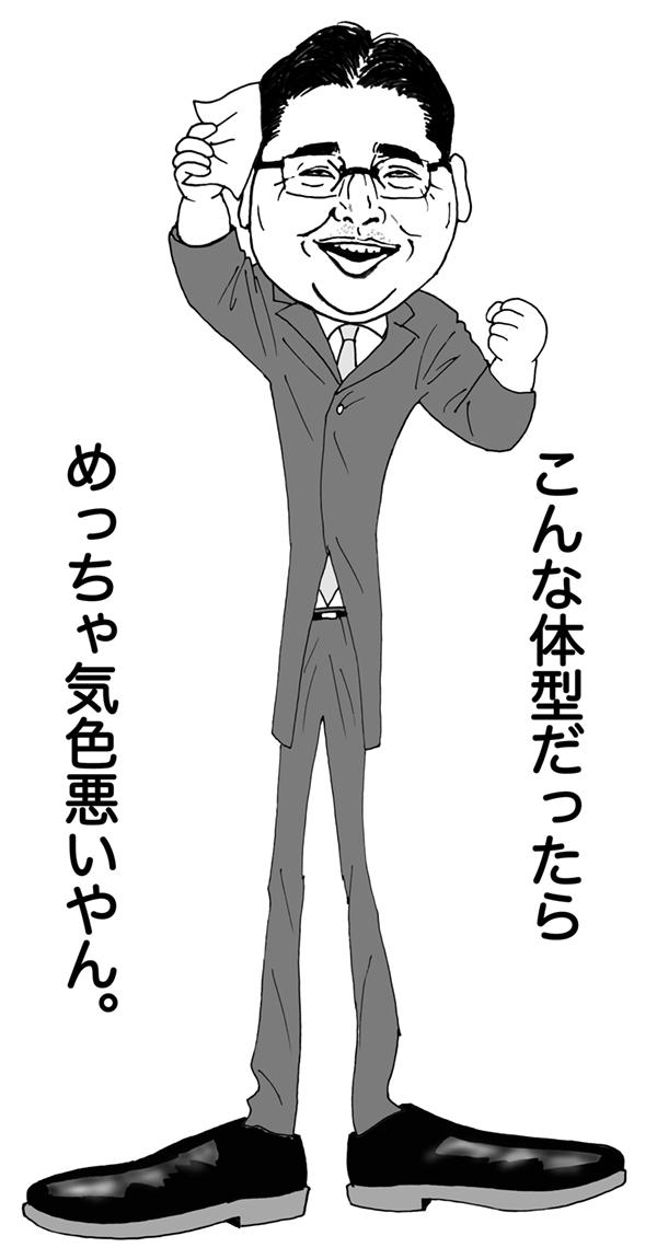 4月6日(木)【阪神-ヤクルト】(京セラD)○5xー4_f0105741_1871151.jpg
