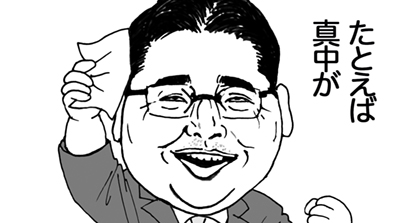 4月6日(木)【阪神-ヤクルト】(京セラD)○5xー4_f0105741_187235.jpg