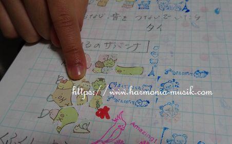 ピアノ指導☆レッスン記録_d0165645_12360766.jpg