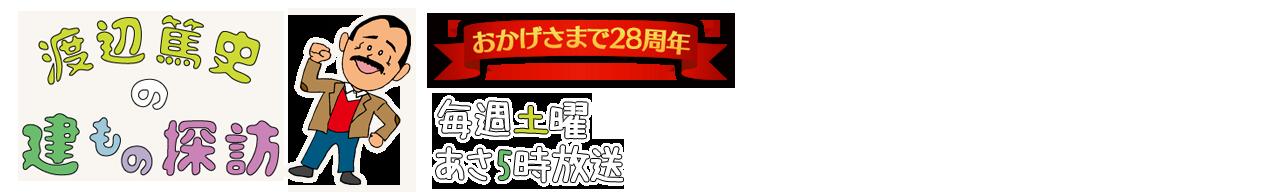 加須の家_d0106648_748082.png