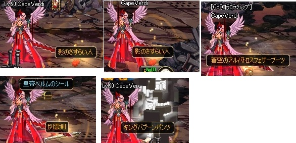 e0052353_011412.jpg
