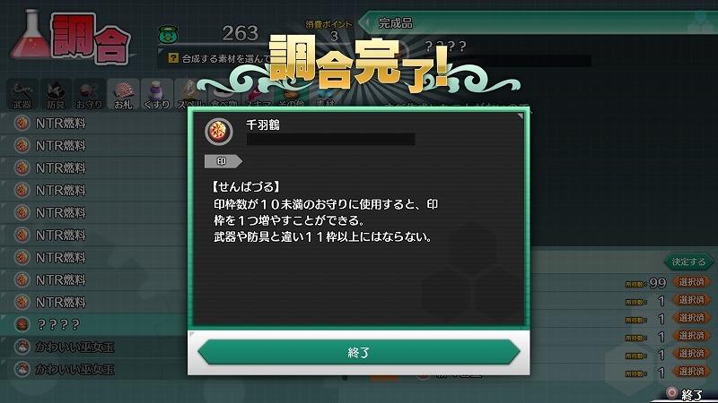 b0362459_09264908.jpg