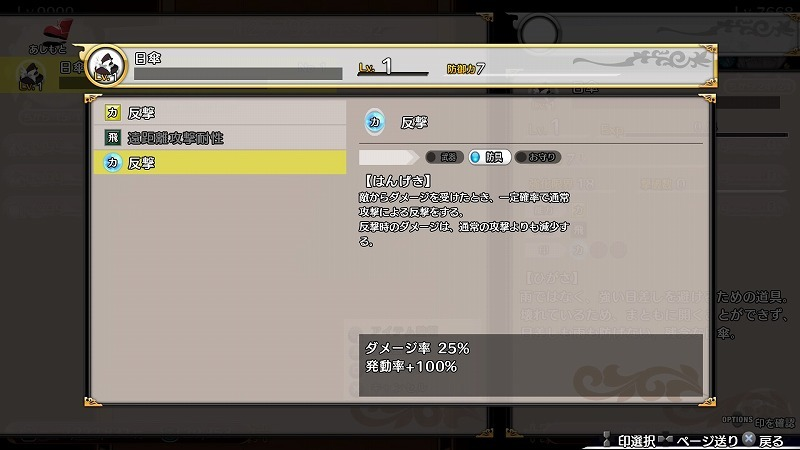 b0362459_09484048.jpg