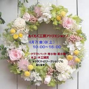 d0252263_183868.jpg
