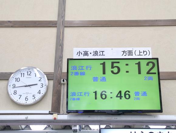 青春18切符 浪江駅まで行く旅_d0202264_11271614.jpg